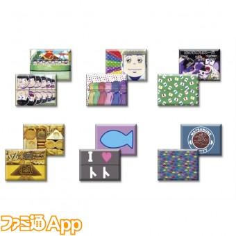 goods_item_sub_1010223_afa21