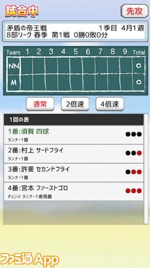 image5_1