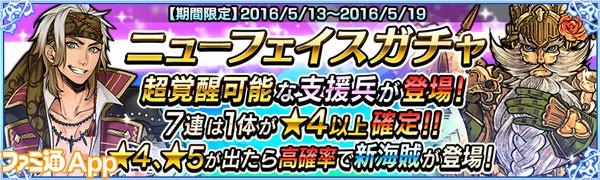 info_banner_0190