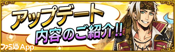 info_banner_0194