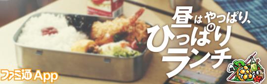 monst_lunch02