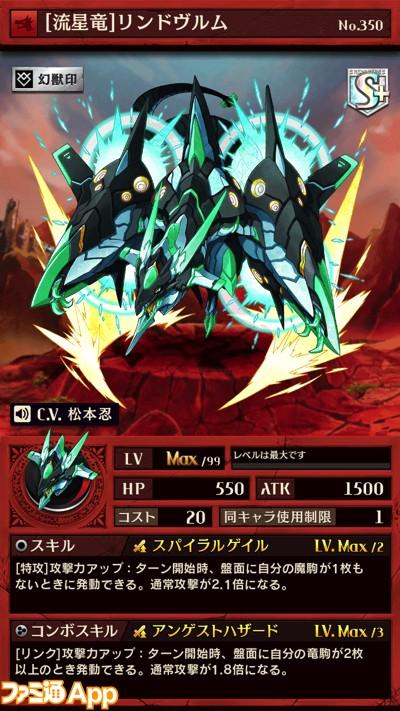 skill_01