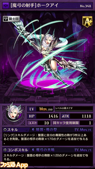 skill_04