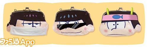 tokusetsu_main_03