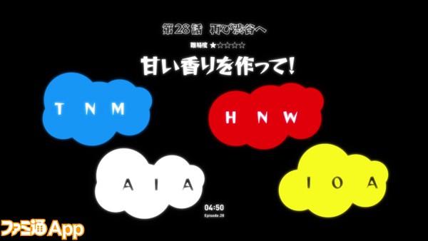 モンストアニメ_呪文ヒント