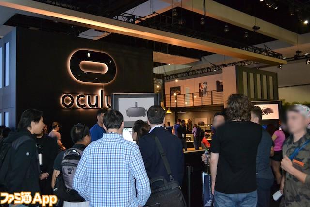 oculusブース2