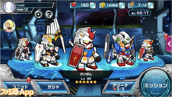 LINEガンダムウォーズ_ゲーム画面02