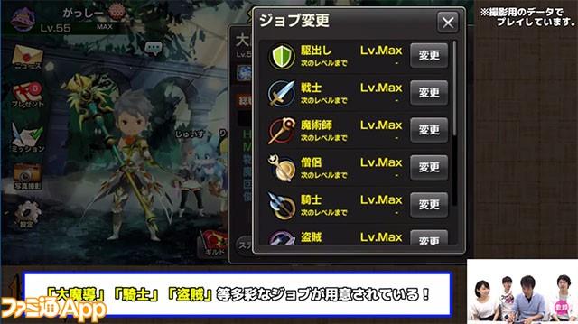 12オーディンズ動画04