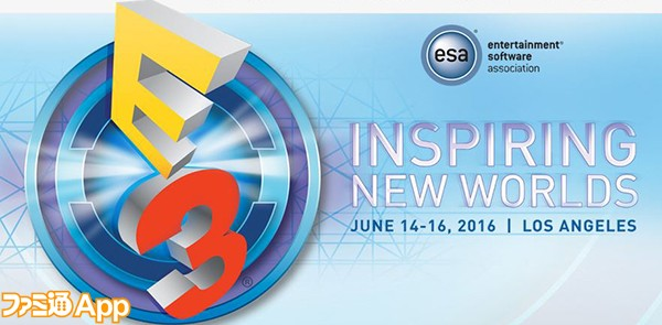 E3 2016メイン