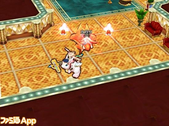 白猫攻略 フォースター20th キャラ 性能