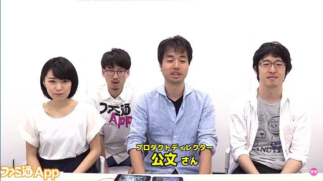12オーディンズ動画06