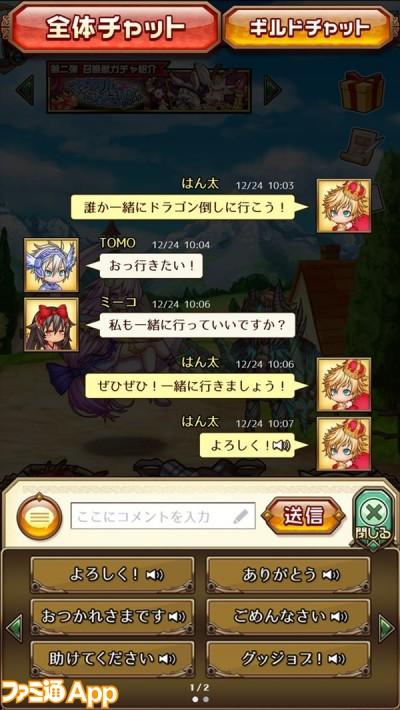 ドラゴンハンター_スクリーンショット3