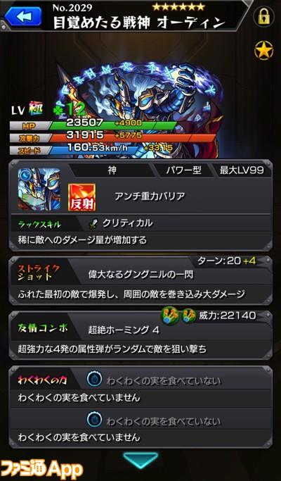 2016-06-14_13_32_15