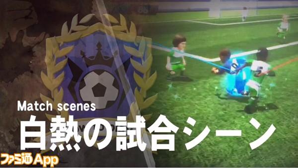 BFB Champions_俺イレ紹介_02