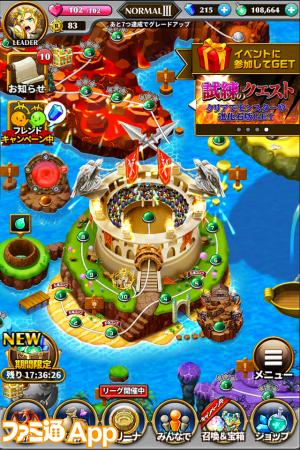 After_ワールドマップ