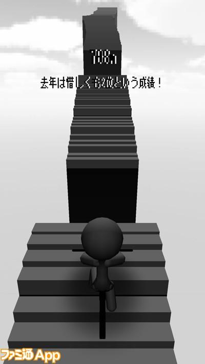 チャリ走3D_01