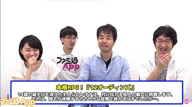 12オーディンズ動画05