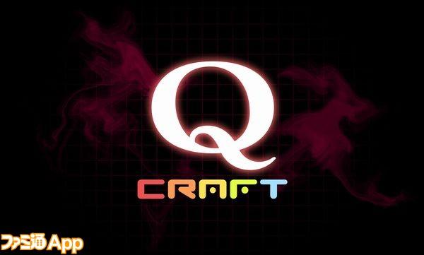 Qクラフト_ロゴ