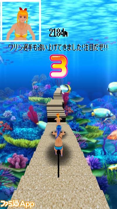 チャリ走3D_マリンちゃん01