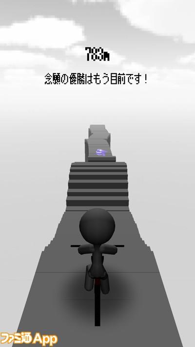 チャリ走3D_02