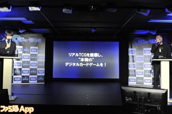 WAR OF BRAINS_ニッポン放送吉田アナ