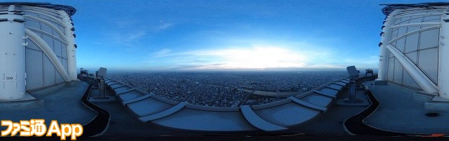 東京スカイツリーVR2