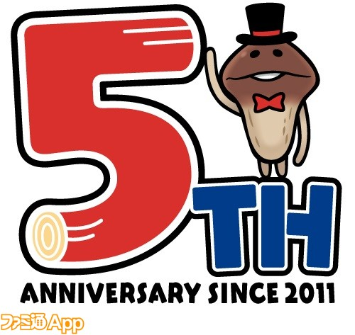 5th_nameko_logo