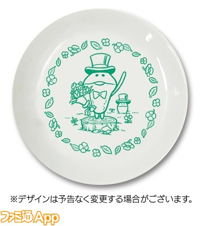 5th_nameko_plate