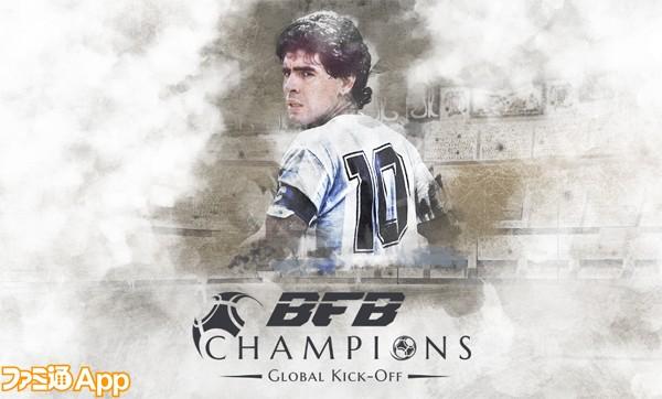 BFBチャンピオンズ_メイン