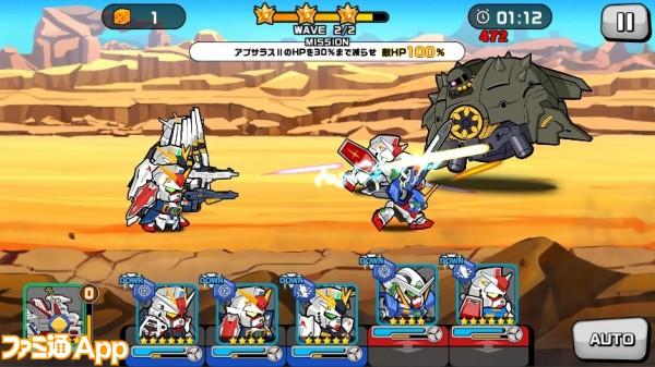 LINEガンダムウォーズ_ゲーム画面01