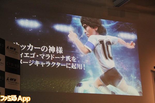 BFBチャンピオンズ_発表会3