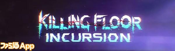 Killing Floor Incursion_ロゴ