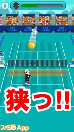 Tennis04書き込み