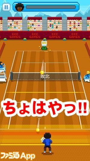 Tennis07書き込み