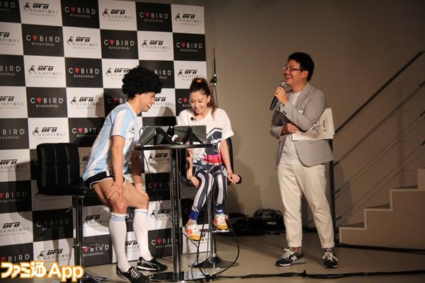 BFBチャンピオンズ_対決3