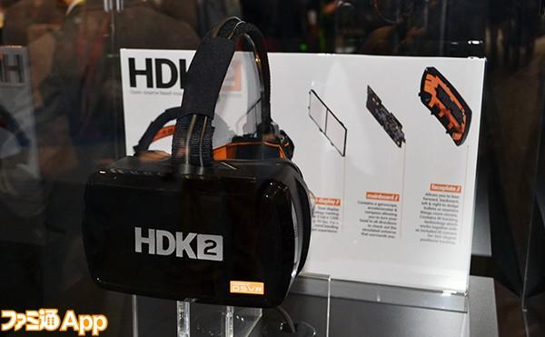 E3_HDK2