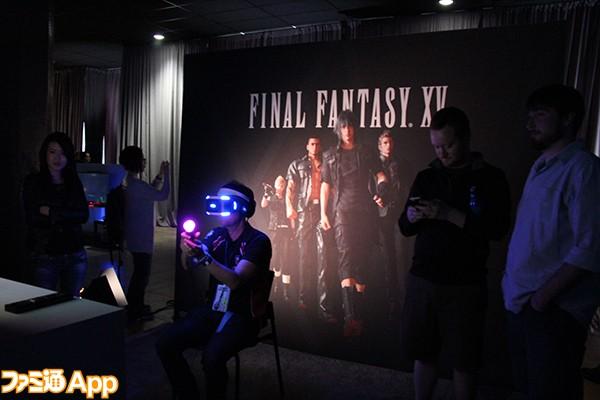 E3_PSVR_FF