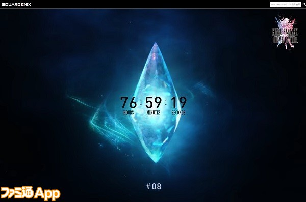 FFBE_countdown