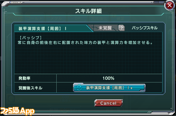 IMG_7460