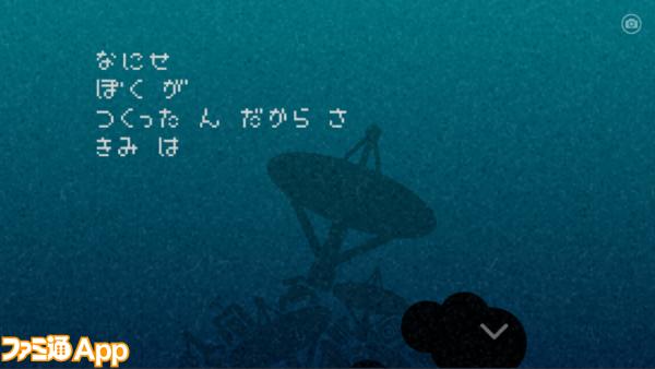 IMG_8013