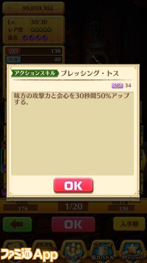 IMG_8947