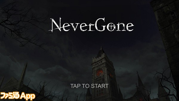 Never Gone01