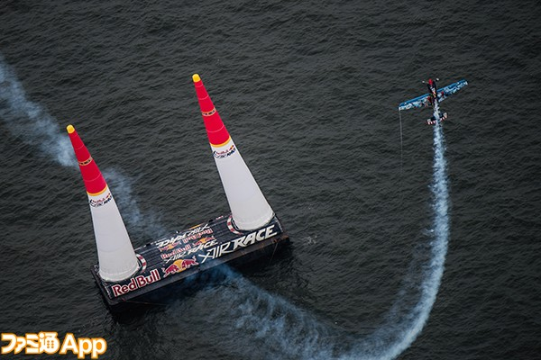 Petr Kopfstein of Czech Republic performs during the finals of the third stage of the Red Bull Air Race World Championship in Chiba, Japan on June 5, 2016.