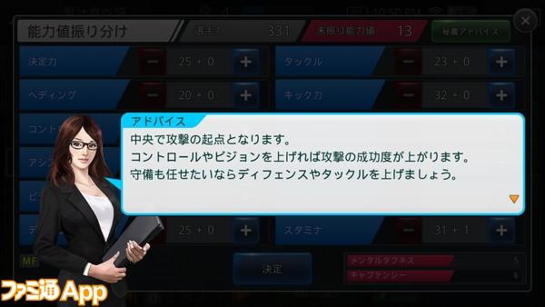 Screenshot_2016-06-20-22-50-16