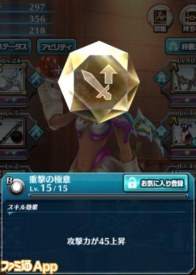 Screenshot_20160609-105200