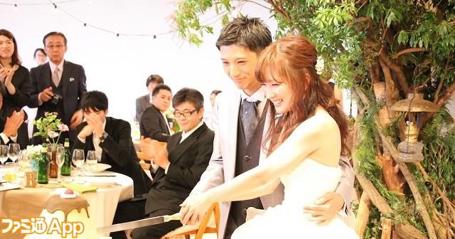 VR_wedding