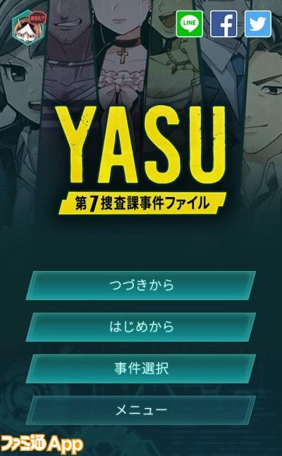 YASU01