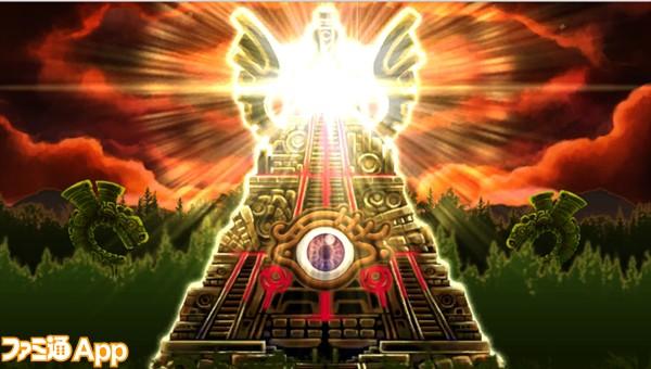 ユバの徽(しるし)_戦士生け贄_神殿