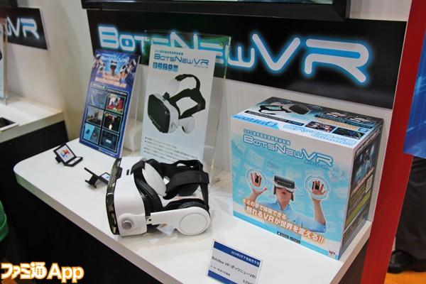 おもちゃショー2016_BotsNew VR02