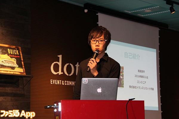 dot.s.ゲーム部_西田氏01